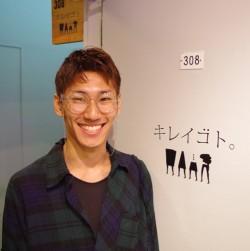 吉岡 大貴 (Hiroki Yoshioka)