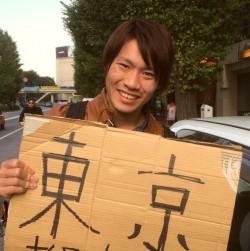 喜多村 竜二 (Ryuji Kitamura).