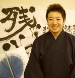 柴崎 翔吾 (Shogo Shibasaki)