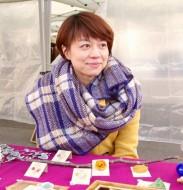 笹川 祐香理 (Yukari Sasagawa)