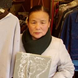 土方 菊子 (Kikuko Hijikata)