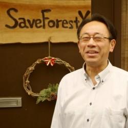 西村 俊彦 (Toshihiko Nishimura)