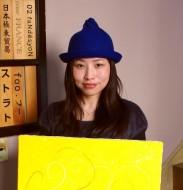 久本 理絵 (Rie Hisamoto)