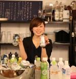 鈴木 愛子 (Aiko Suzuki)