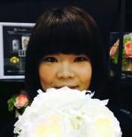 仲本 幸恵 (Yukie Nakamoto)