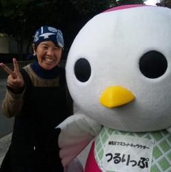 鶴見 朝子 さん